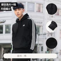 adidas阿迪達斯男子衛衣連帽休閑運動服BR3588