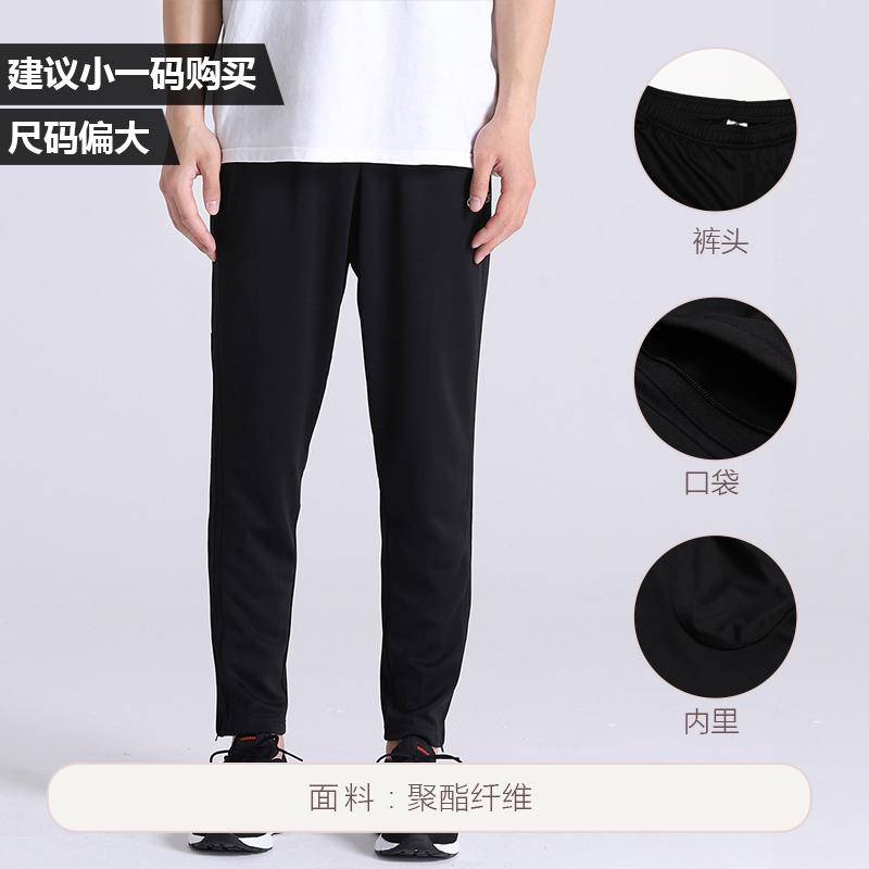 adidas阿迪達斯男子運動長褲足球訓練休閑運動服BS0526