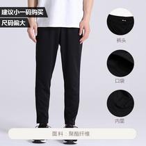 adidas阿迪达斯男子运动长裤足球训练休闲运动服BS0526