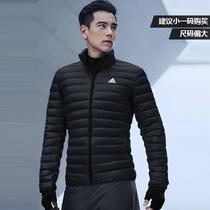 adidas阿迪达斯男子羽绒服外套保暖轻便休闲运动服BS1588