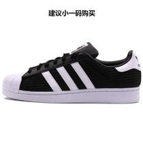 adidas阿迪达斯三叶草男子板鞋18款SUPERSTAR贝壳头休闲鞋CM8078