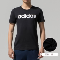 adidas阿迪達斯NEO男子短袖T恤基礎款休閑運動服CV9315
