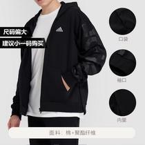 adidas男服夾克外套連帽套頭衫休閑運動服DH3992