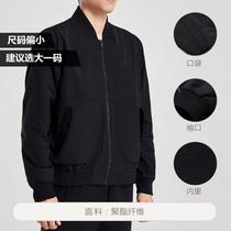 adidas男裝夾克外套休閑運動服DT2486