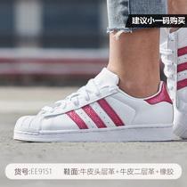 adidas阿迪達斯三葉草女鞋小白鞋貝殼頭休閑運動鞋板鞋EE9151