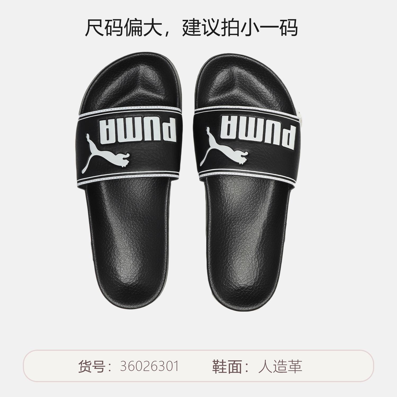 彪馬PUMA男鞋拖鞋2017夏新款運動鞋休閑涼拖36026301