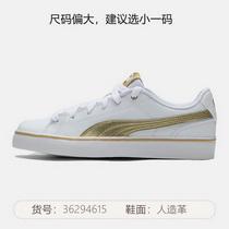 PUMA彪馬男鞋女鞋運動鞋休閑鞋低幫板鞋小白鞋362946