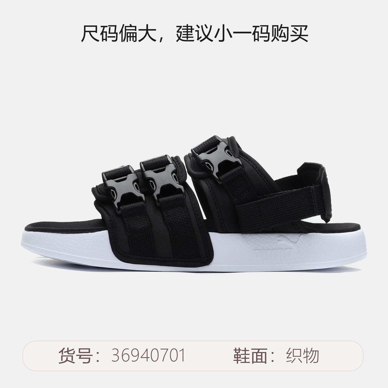 PUMA彪马男鞋女鞋夏季新款运动拖鞋沙滩鞋凉鞋369407
