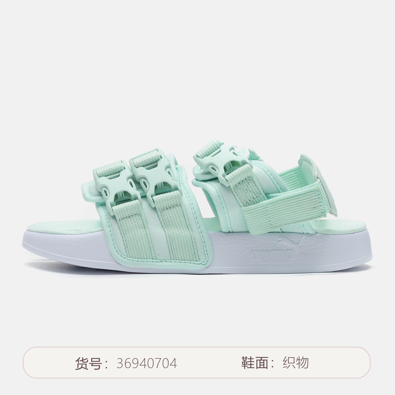 PUMA彪馬男鞋女鞋涼鞋運動鞋跑步鞋沙灘鞋休閑鞋369407