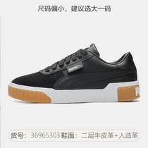 PUMA彪马女鞋CALI运动鞋休闲鞋小白鞋低帮板鞋369653