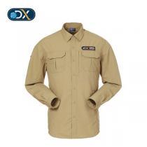 【夏】非凡探索Discovery Expedition户外服男装速干纯色长袖衬衫DAKC91203-F04X