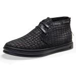 朗蒂维高帮鞋男休闲鞋真皮舒适板鞋新款潮流厚底运动休闲鞋L15G017A-1