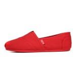 Skechers斯凯奇 女鞋休闲鞋2016新款夏轻质一脚套运动鞋734221