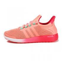 adidas阿迪达斯女鞋跑步鞋2016新款CLIMA CHILL冰风运动鞋S78247