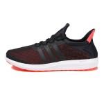 adidas阿迪达斯男鞋跑步鞋新款CLIMA CHILL冰风运动鞋S78236
