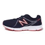New Balance/NB 男鞋跑步鞋2016新款夏轻质防滑耐磨运动鞋M390CN2