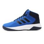 Adidas阿迪达斯男鞋篮球鞋2016新款运动鞋AQ1558