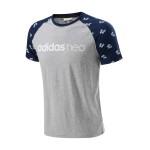 adidas阿迪达斯NEO男装短袖T恤新款运动服AJ8247