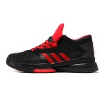 adidas阿迪达斯男鞋篮球鞋2016新款利拉德运动鞋AQ8552