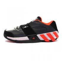 adidas阿迪达斯男鞋篮球鞋2016新款团队实战运动鞋S83778