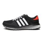 adidas阿迪达斯男鞋跑步鞋运动鞋S79459 必买