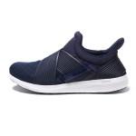 adidas阿迪达斯男鞋跑步鞋2016新款CLIMA CHILL冰风运动鞋S74477