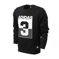 adidas阿迪达斯男装卫衣新款套头衫运动服AZ8353