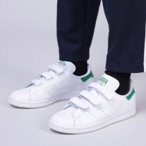 adidas阿迪达斯三叶草男子女子板鞋史密斯STAN SMITH绿尾鞋S75187
