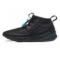 New Balance/NB女鞋跑步鞋Cypher Run系列運動鞋WSRMCBP