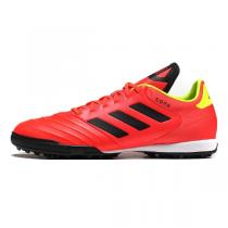 adidas阿迪达斯男子足球鞋COPA系列TF运动鞋DB2415