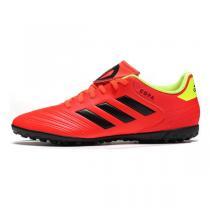 adidas阿迪达斯男子足球鞋COPA系列TF运动鞋DB2453