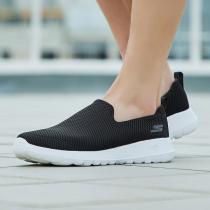 Skechers斯凱奇男鞋健步鞋一腳套懶人運動鞋54600