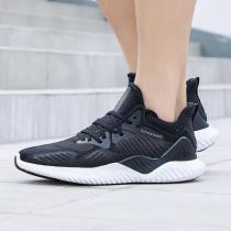 adidas阿迪达斯男子跑步鞋ALPHABOUNCE BEYOND运动鞋AC8273