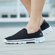 SKECHERS斯凱奇男鞋健步鞋運動鞋一腳蹬54062-BKW