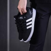 adidas阿迪達斯男子板鞋網球文化休閑運動鞋CM8433