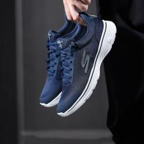 Skechers斯凯奇男鞋健步鞋GO WALK 4系带透气运动鞋54160