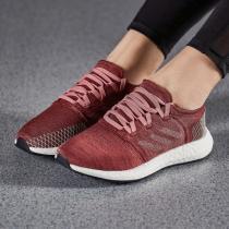 adidas阿迪达斯女子跑步鞋PUREBOOST休闲运动鞋B75768