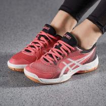 ASICS亞瑟士女子排球鞋GEL-TASK運動鞋B754Y-700