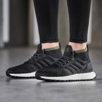 adidas阿迪达斯男子跑步鞋ULTRABOOST休闲运动鞋CM8256