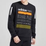 adidas阿迪达斯NEO男装时尚卫衣休闲运动服DX0043