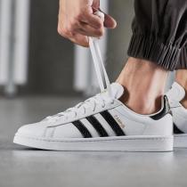 adidas阿迪达斯三叶草男子女子板鞋CAMPUS休闲运动鞋CQ2074