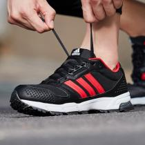 adidas男鞋跑步鞋MARATHON 10休閑運動鞋AC8592