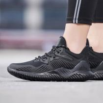 adidas阿迪達斯男子跑步鞋ALPHABOUNCE休閑運動鞋B76046