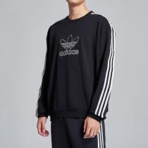 adidas阿迪達斯三葉草男裝運動服休閑衛衣DX4233
