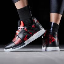 adidas男鞋籃球鞋HARDEN VOL.33比賽運動鞋G54771