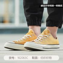 CONVERSE匡威男女帆布鞋三星标1970s低帮休闲鞋162050C