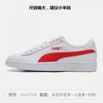 彪马PUMA男鞋女鞋春季新款情侣休闲鞋经典板鞋小白鞋运动鞋