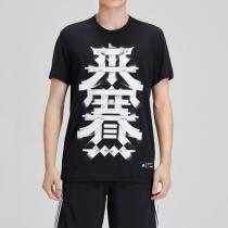 阿迪達斯男服短袖T恤來賽文化休閑運動服DY8709