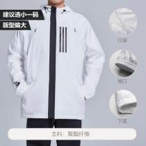 adidas男服外套夹克WND防风跑步休闲运动服DZ0054