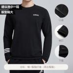 adidas男服卫衣圆领套头休闲运动服DT8995